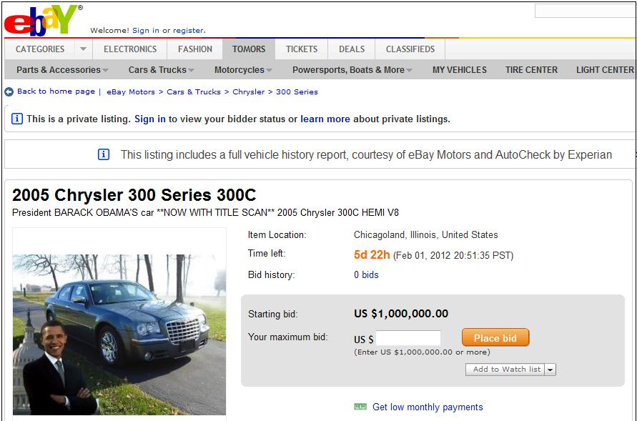 Times are Tough... Obama\'s Old Car Gets Hocked on eBay